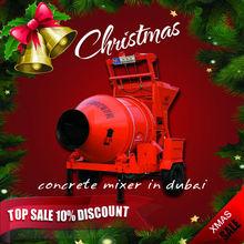Chrismas Big Sale concrete mixer poplular in dubai