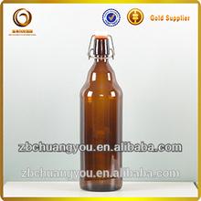 1L Flip Amber Glass Beer Bottle,Empty Beer Bottles