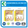 new cartoon design for baby like sleepy disposable diapers for baby disposable diapers for baby