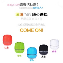 2014 new portable speaker for gift