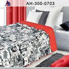 Elegant Turkish Bedding Set with Adult Print