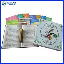 quran read pen pq25, 8G digital quran pq25 big size Quran book word by word Telawah Printing,10 booklets