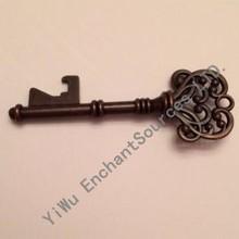Beautiful antique key bottle opener