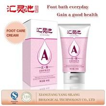 Skin whitening foot care cream herbal ingredient oem manufacturer