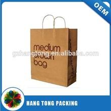 Guangzhou manufacture Custom printed paper bag/recycle paper bag design