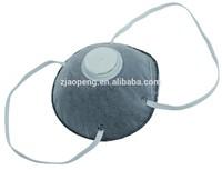 heat protection face mask AP82002-2v