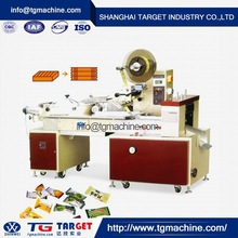professional small food flow packing machine price