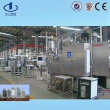 50-500ml Circular or Heteromorphic Plastic Bottle Blow Fill Seal Machine