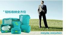 7pcs travel light suitcase pouch