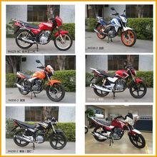yuehao/jzera suuply series 125cc/150cc motorcycle of hudong wiki