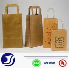 paper packing cute eco paper bag ,tea filter paper bag