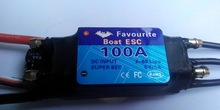 RC boat/ship with brushless ESC 100A OEM