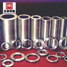 iran international trading company api 5l steel pipe