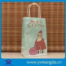 Christmas gift packaging kraft paper bag&hot sale custom printed paper kraft bag