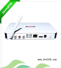 2014 best upgrade media player box android 4.2 pre-installed 3d smart tv box
