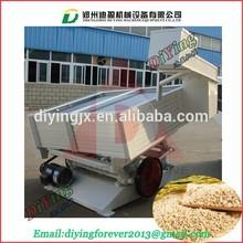 MGCZ80x5 Paddy rice separator machine in rice mill