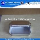 Disposable Aluminium Foil Food Container Lid