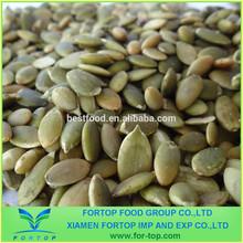 China Roasted Pumpkin Seed Kernel