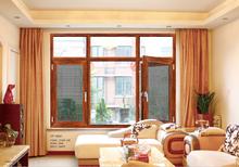 High quality pictures thermal break alunminum casement windows