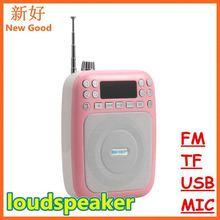 OEM cheap phone accessories ,cheap odm soft silicone loudspeaker ,cheap odm hot sale silicone loudspeaker