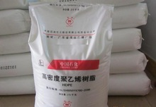 SINOPEC! virgin or recycled HDPE LDPE LLDPE resin granules plastic raw material/ film injection extrusion blowing grade