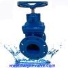 din3352 resilient 24'' durable gate valve