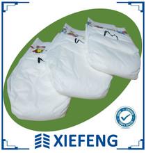 leak guard white PE disposable sleepy baby diaper