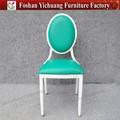 كرسي الحلاق yc-d21-08 رخيصة