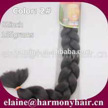 STOCK Darkest Brown 2# 82inch 165grams Afro super synthetic braiding hair / X-pression ultra braid jumbo braid hair