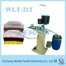 Automatic sewing machine for socks sewing machine socks