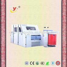 FA series textile carding machine/sheep wool combing machine/Cotton fiber open machine price
