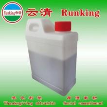 China supplier liquid bulk chemical