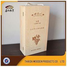 Boxes Wholesale Wood Pine /Wedding Gift