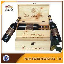 2015 Rectangle Wine Boxes /Wedding Gift