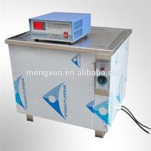 Jewelry cleaner Eye washing machine Desktop ultrasonic cleaning machines GDS - 1036