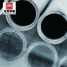 weld black carbon steel pipe schedule 80