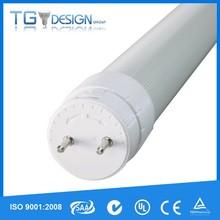 China wholesale tube8 led tube / 1.2m 25w T8 led tube light