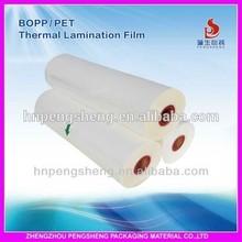 BOPP thermal laminating film jumbo roll glossy and matte