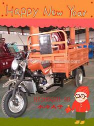 250CC three wheeler motorcycle heavy loaded rickshawHZ200QZH-7B