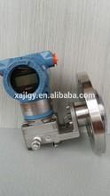 Low Price Rosemount 3051L radar level transmitter