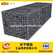 75x75mm hot dipped galvanized welded gabion basket/welded gabion box/gabion wall construction, low price