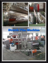 FLY-1000 single layer stretch film production line, Factory direct sales, PE stretch film machine