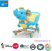 baby plush rocking chair/plush baby rocking chair