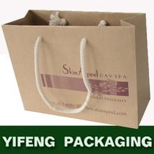 craft paper bag,brown kraft paper bag,recycle paper bag design