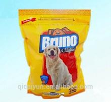 Hot seal 2015! Pet food plastic bag for dog food and cat little bag