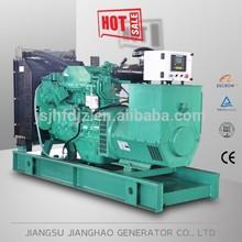 90kw water cooled diesel generator with cummins engine 6bt 5.9 price