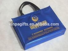 non woven supermarket shopping bag loyal blue