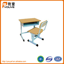 New design prices for school furniture