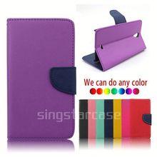 for Konka W960 case,wallet leather phone case for Konka W960