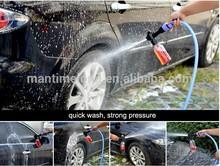 water jet gun for car washing water pressure gun mini water gun